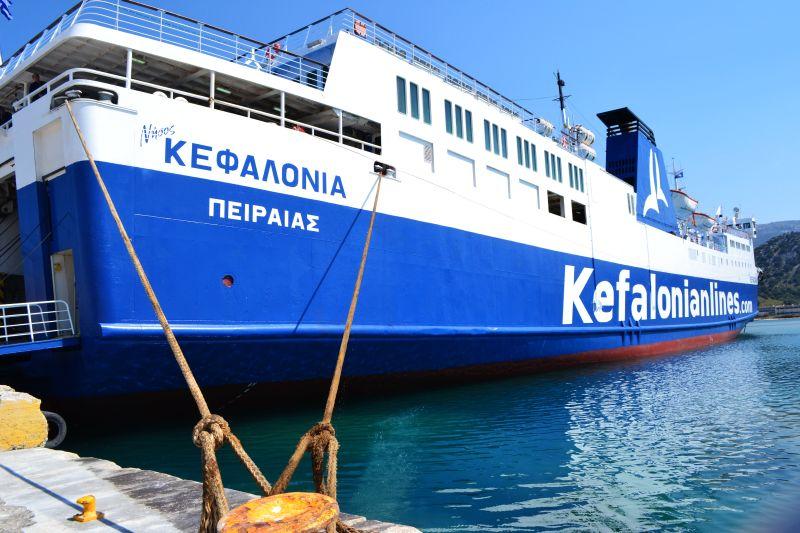 nhsos-kefalonia