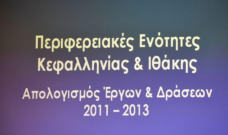 synentyksi-apologismos-periferia2