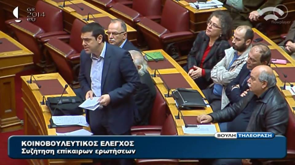 tsipras_theopeftatou