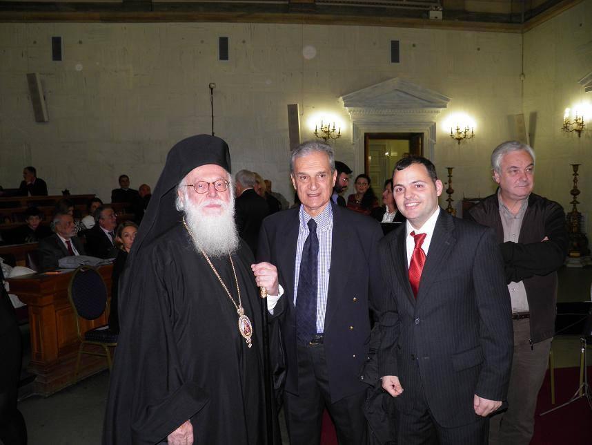 Ο υποψήφιος Περιφερειακός Σύμβουλος Κεφαλονιάς Τάσος Βαλλιανάτος με τον συμπατριώτη μας Αρχιεπίσκοπο Αλβανίας κ. Αναστάσιο