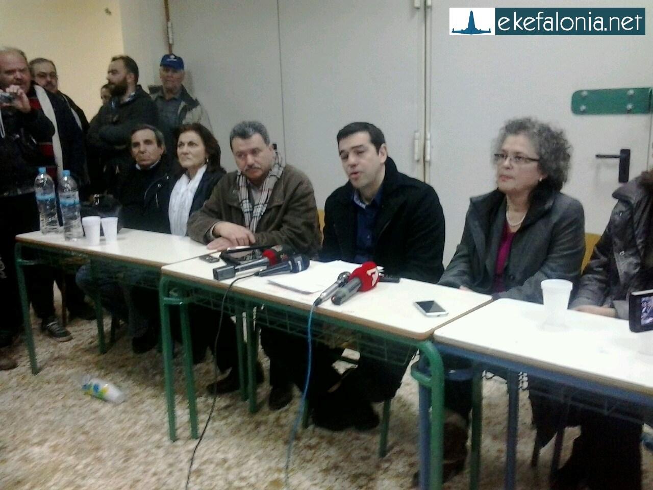 tsipras_galiatsatos