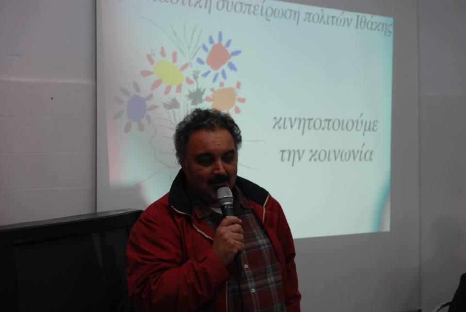 syriza_ithaki2