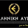 xrysh aygh