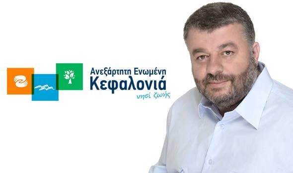 http://e-kefalonia.net/wp-content/uploads/2014/05/mixalatos.jpg