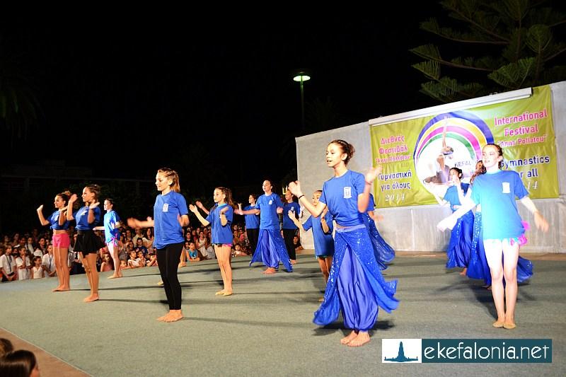 festival-anna-pollatou11
