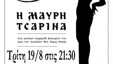 maurh_tsarina