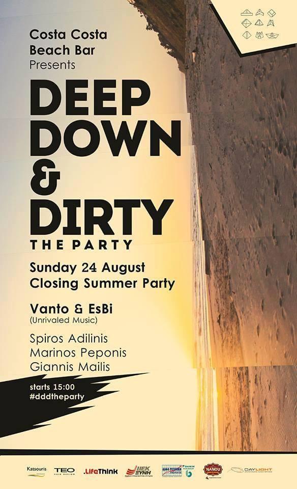 deep_down