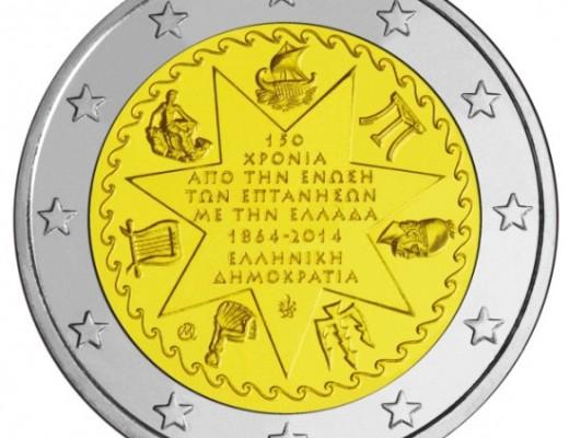 nomisma_150_xronia