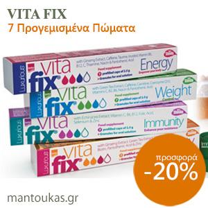 Mantoukas
