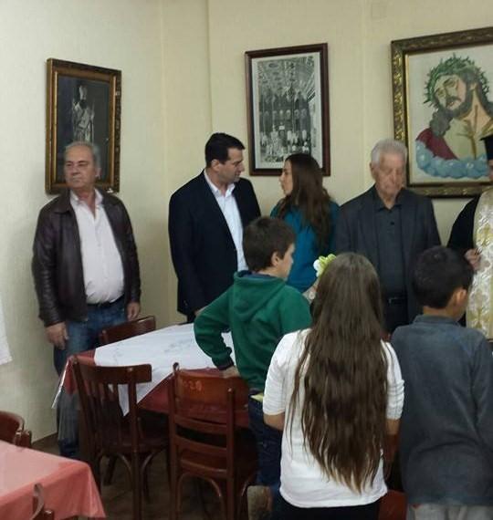pita_faraklades3