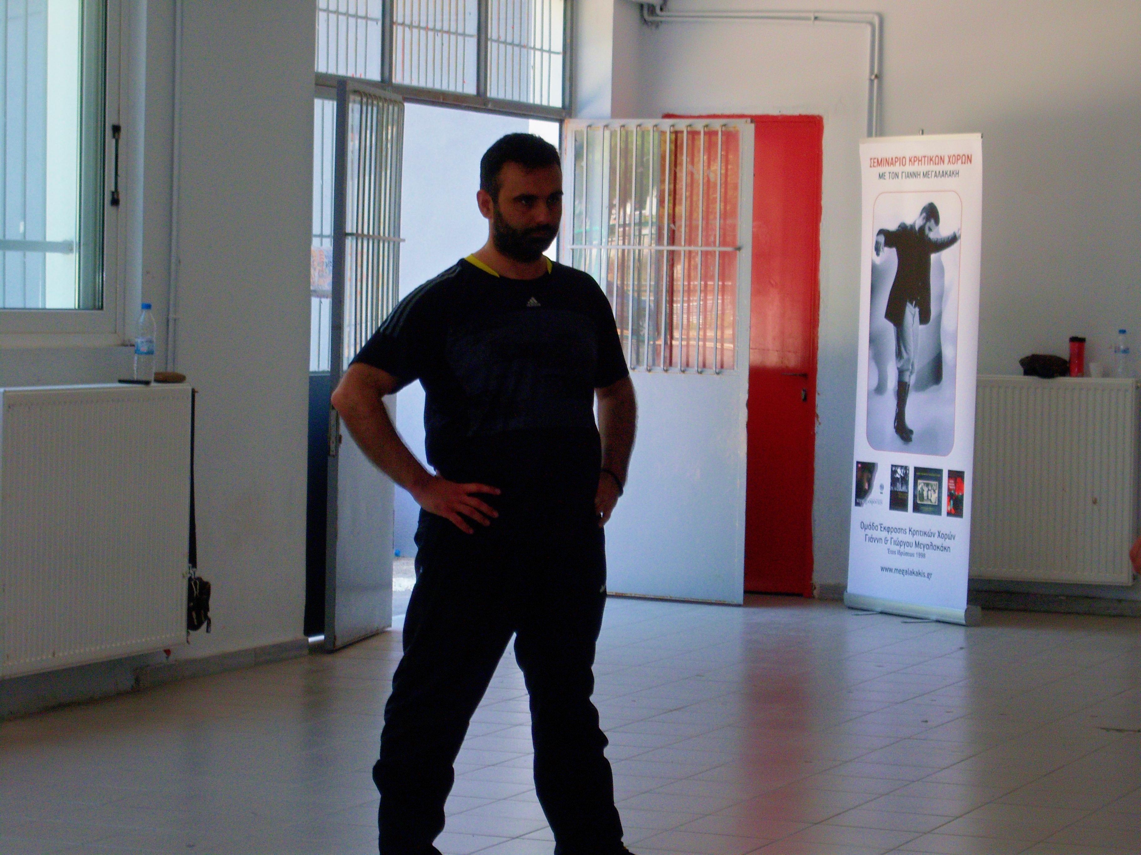 seminario_xorou