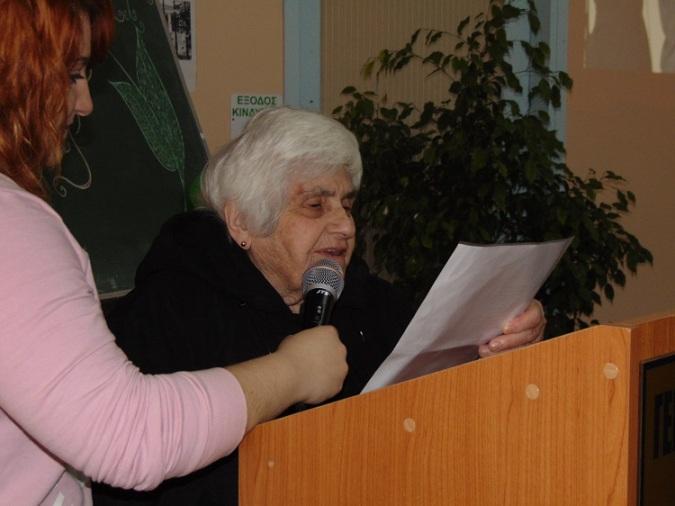 epas-gynaika (22)