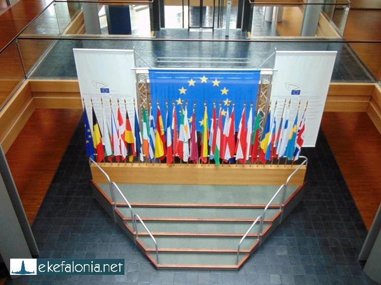 euroscola27