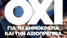 kampania_syriza