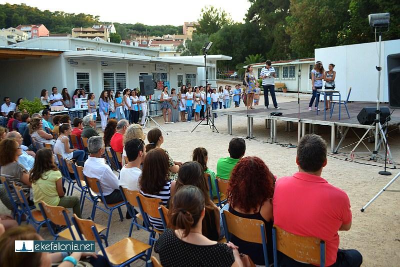 2o-gymnasio-2015-4