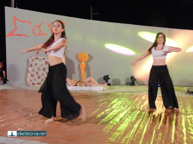 art_dance10