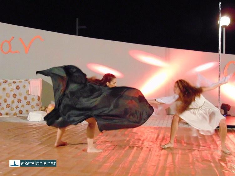 art_dance17