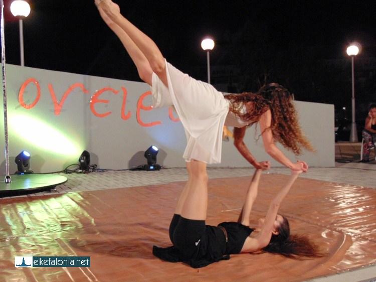 art_dance25