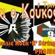 kouki_festival