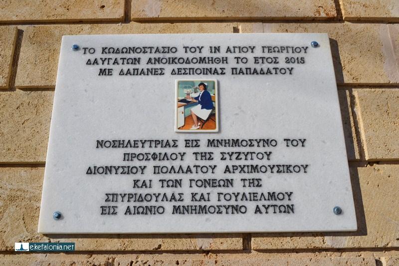 dimitrios-davgata-19