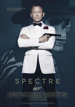 spectre-2015-greek-poster