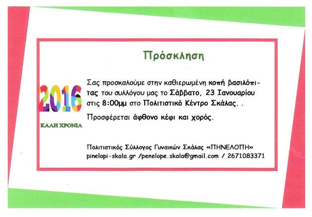 12546202_1710102579227099_1604430990_o