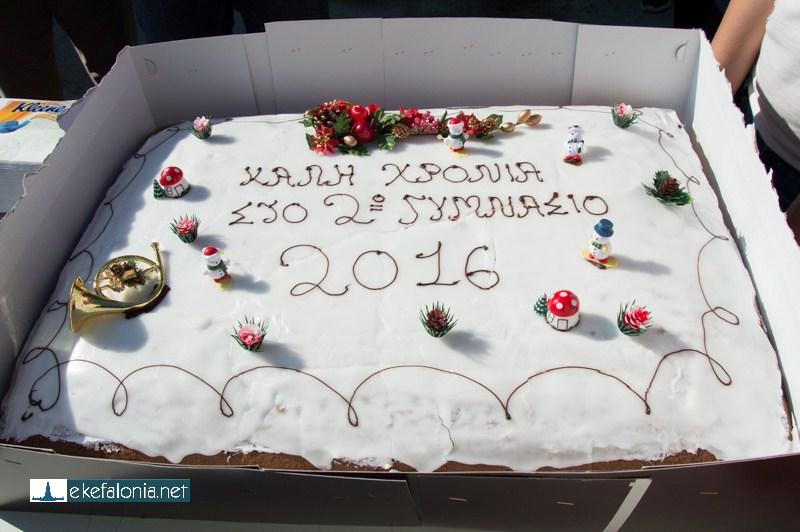dhmhtrios_2gymnasio (15)