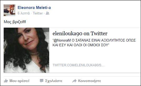 loyka2