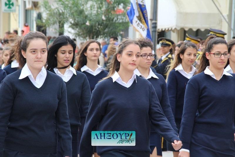 parelash-lixouri-58